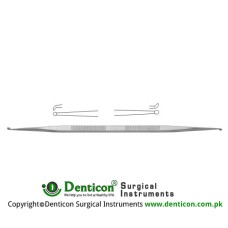 "House Micro Ear Curette Stainless Steel, 14.5 cm - 5 3/4"" Cup Size 1 / Cup Size 2 1.5 mm - 1.8 mm"